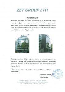 06-reference-zet-group-enerji